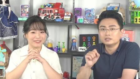 教孩子点数积木,还可以锻炼孩子的语言表达能力 中国玩博会品质育儿 20200601