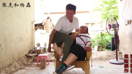 短剧:笑刑挑战,把小伙捆起来不停挠脚心,会狂笑不止?