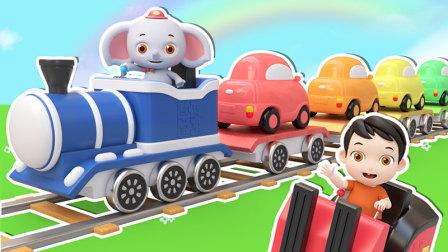 火车运小汽车