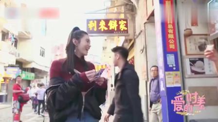 奚梦瑶说她喜欢吃猪肉干,何猷君:只要你开心,喜欢就全都买给你