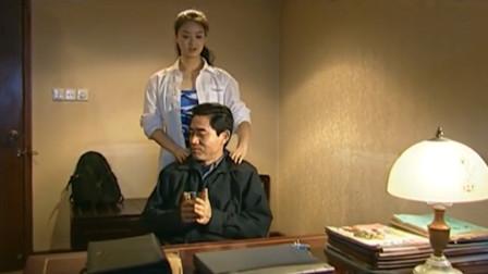 女儿要跟岁数大的富豪结婚,看当公安局长的父亲如何回应