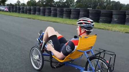 全新卧式自行车,骑车的人都躺在车上,这速度彪起来不是盖的