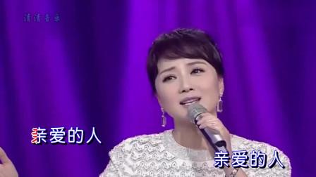 张燕歌曲《亲爱的人》,军旅情歌,温馨甜蜜