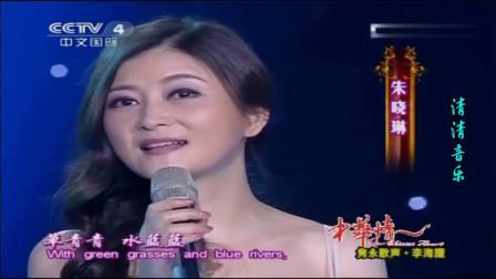 朱晓琳《梦江南》,草青青,水蓝蓝,最忆是江南