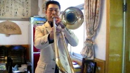 胡华玉长号吹奏《莫斯科郊外的晚上》