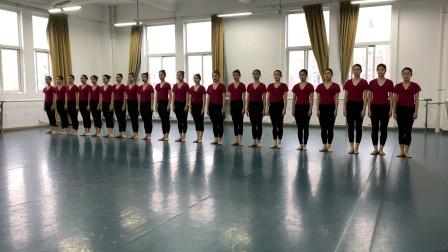 17舞表2班基训