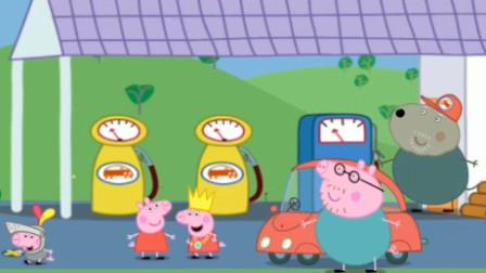 佩奇能用自己赢的贴纸做出什么更好看的图片呢?小猪佩奇游戏