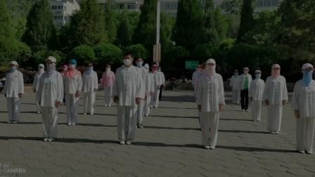 岭上公园剑舞瑛姿团队疫情期间学练健身气功五禽戏(2020.6)