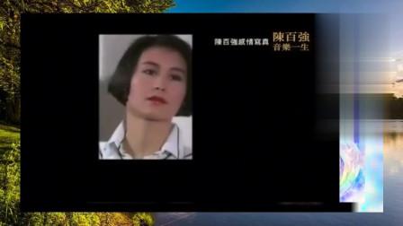 陈百强与何超琼上节目聊天的珍贵视频,无处安放的眼神里都是爱呀