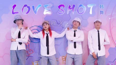 全员西装帅气翻跳EXO-《LOVE SHOT》!