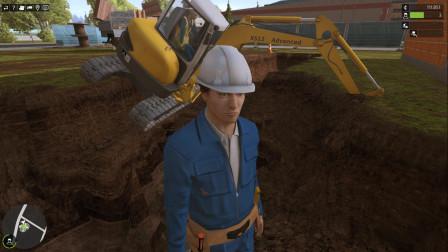 建筑模拟2015 新从蓝翔技校请了个挖机师傅 大伙康康值多少