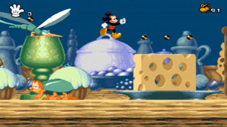 【神棍解说】米老鼠纪念版游戏MD《疯狂米老鼠》一命速通