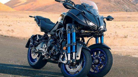 倒三轮造型的摩托车,转弯角度高达45°,三种马力输出任你选