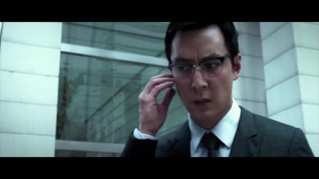 控制:吴彦祖被神秘人要挟去银行盗巨款,确是为了给母亲报仇自己设的局