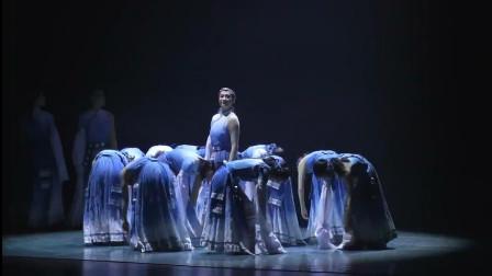 云舞裳丨舞蹈女子群舞藏族舞《万顷云天》南京艺术学院 单袖藏族舞蹈