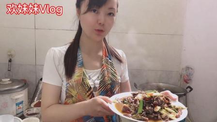 四川妹子分享一道家鸡郡肝常做法,做法简单,味道鲜辣爽