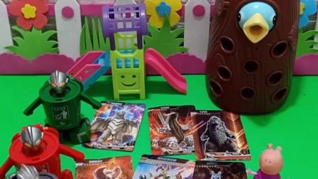 奥特曼把怪兽全部放在了卡片里,那料刚走就有来了一个怪兽