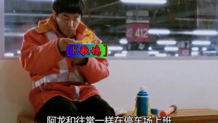 韩版喜剧片《七号房的礼物》表达了父女情深感动着周围的每一个人。同时也讽刺了象征正义的司法造就了一个冤案