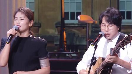 刘涛现场翻唱《追梦人》,连韩雪不自觉的跟着哼唱,实在太好听了