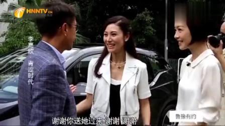 鲁豫采访李嘉欣,许晋亨开豪车接送,走前不忘亲吻告别
