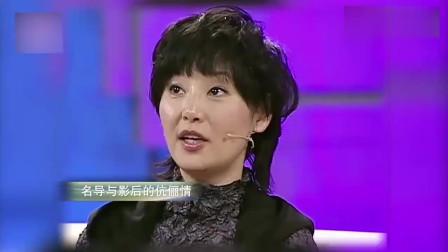 徐帆称冯导是粗暴型的,直言:他一贯看不上我