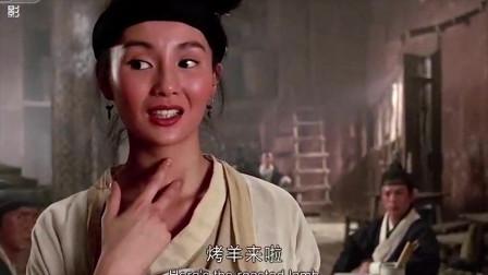 【新龙门客栈】张曼玉饰演金镶玉真是风情万种 刁不遇也是一位重情重义的侠客