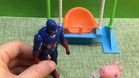 美国队长的盾牌找不到了,僵尸看到一顿乱踩出气,又让乔治捡到还给队长
