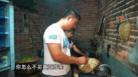 老公拿出几斤猪肉,桃子姐做水煮肉片,川味十足,一家人吃爽了
