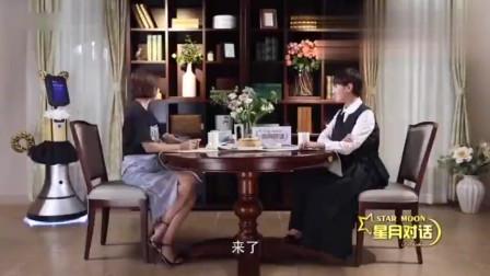 张嘉倪重温买超求婚画面,太幸福了,主持人感动不已