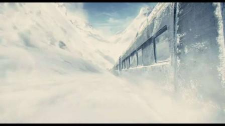 雪国列车(剧版) 第一季