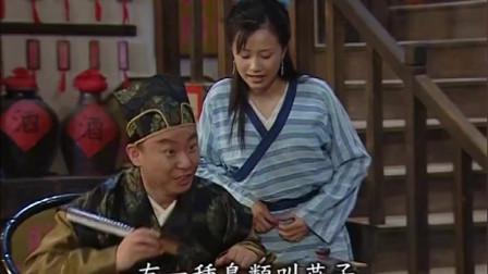 武林外传,请感受下,来自关中首富杜子俊的彩虹屁功底