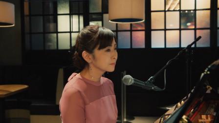 世界奇妙物语01:过气女歌手,在梦中得到新歌走红,却无故变得疯疯癫癫