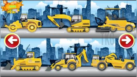 工程车水泥搅拌车罐车拼图组装 休闲益智游戏