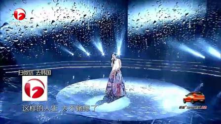 星动亚洲第二季:全能女神Ella魅力开场秀《信爱成瘾》