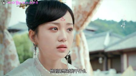 丑娘娘被害「亲爱的义祁君」王爷落水一通操作猛如虎