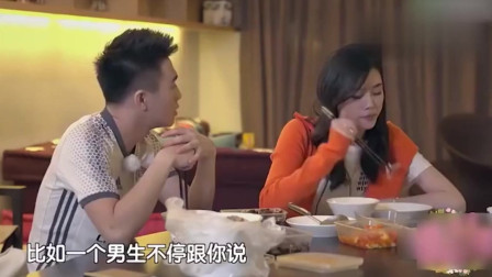 奚梦瑶:我觉得当女生好亏,何猷君问她:你现在有喜欢的人吗?