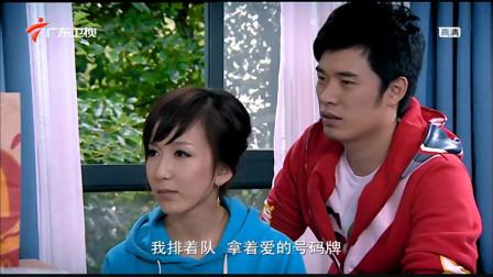 曾小贤和胡一菲因为一张纸条就判断吕子乔被绿了,而他还不自知