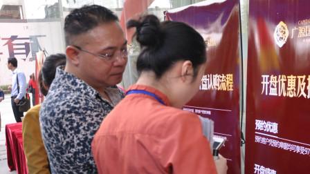 中国户均资产317万,居民住房自有率96%?马光远:样本太小