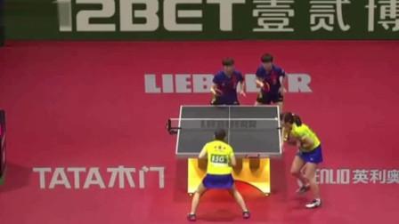 世乒赛女双中日对决:早伊组合排世界第一,魔王组合4比2逆袭