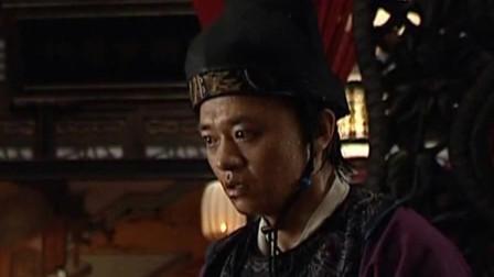 大明王朝1566:郑泌昌被海瑞连夜提审,一旁偷听的杨金水竟被吓晕了过去