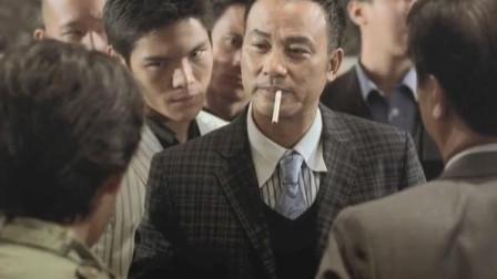 任达华:老子抽烟怎么了我不仅抽烟,而且还把烟吐你脸上,怎样