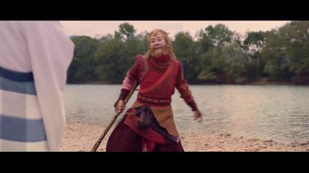 【孙悟空大战盘丝洞】由王晶指导的2020年最烂西游题材电影