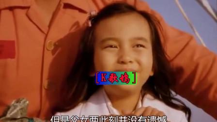 韩版喜剧片《七号房的礼物》3表达了父女情深感动着周围的每一个人。同时也讽刺了象征正义的司法造就了一个冤案