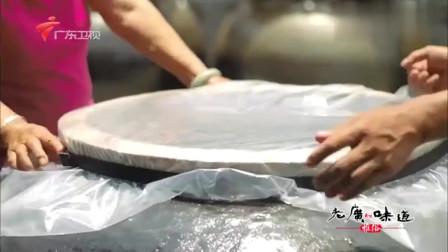 老广的味道:豆豉的诞生费时费力,洗豆豉尤为重要,清洗不净会大大影响口感