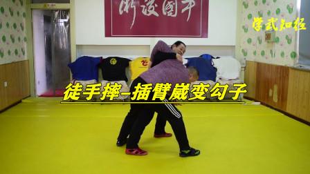 街头搏斗怎么防身?74岁老跤手教你徒手实用技巧