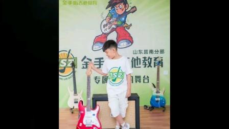 莒南实验一小三年级陈荟宇同学吉他弹唱(我的未来不是梦)