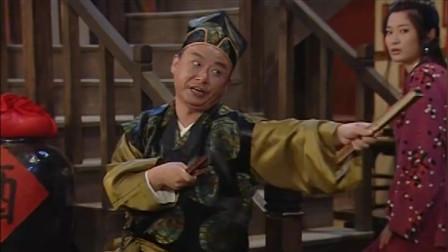 武林外传,不管是不是首富,不管是杜子俊还是杜子腾,总之点上了