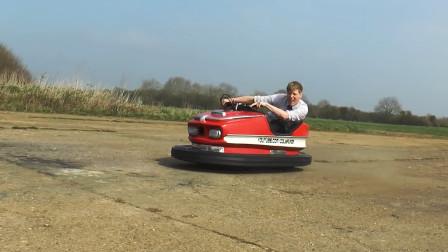 摩托车发动机改造在碰碰车里?时速超过100km,网友: 有点吓人!