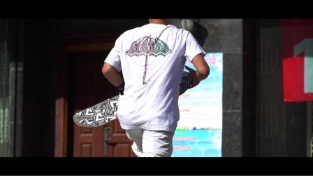潘家杰压轴 冲突滑板店《生如夏花》街头才是最初梦想