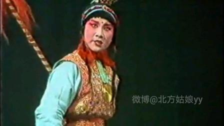 洛阳豫剧院李广海老师84版《花枪缘》饰演罗成